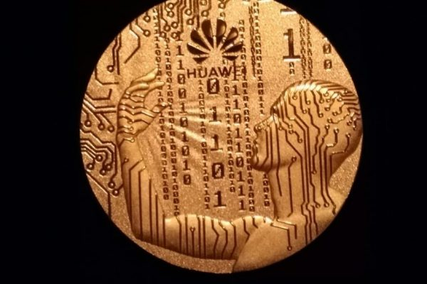 award_huawei_1